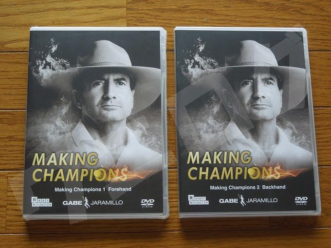 ゲイブ・ハラミロのMAKING CHAMPIONS